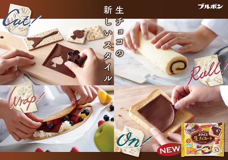Lonchas de chocolate. CálleseYCojaMiDinero.com